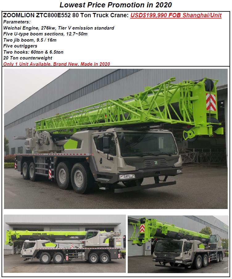 ZOOMLION ZTC800E552 80 ton new truck crane USD$199,990 FOB Shanghai port